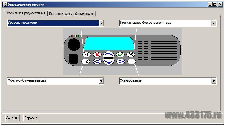 Андроид 5 1 1 инструкция для чаjников