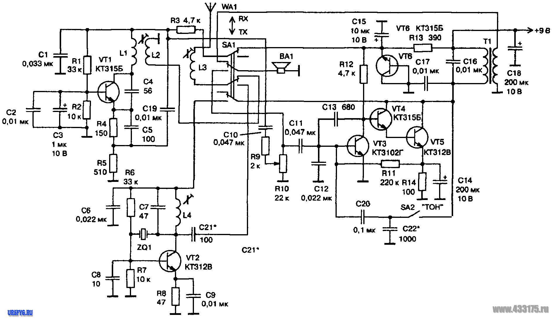 """АМ радиостанция. обзор практических схем. радиостанции  """"гражданского """"диапазона. простые схемы для связи."""