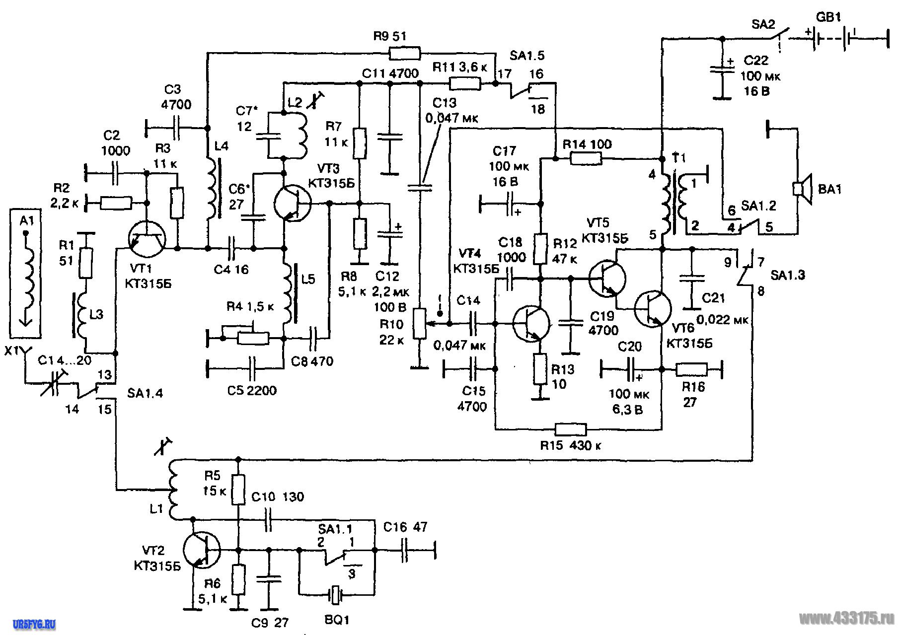 ВЧ генератор собран на транзисторе VT2, модуляция - коллекторная.  Питание трансивера осуществляется от четырех...