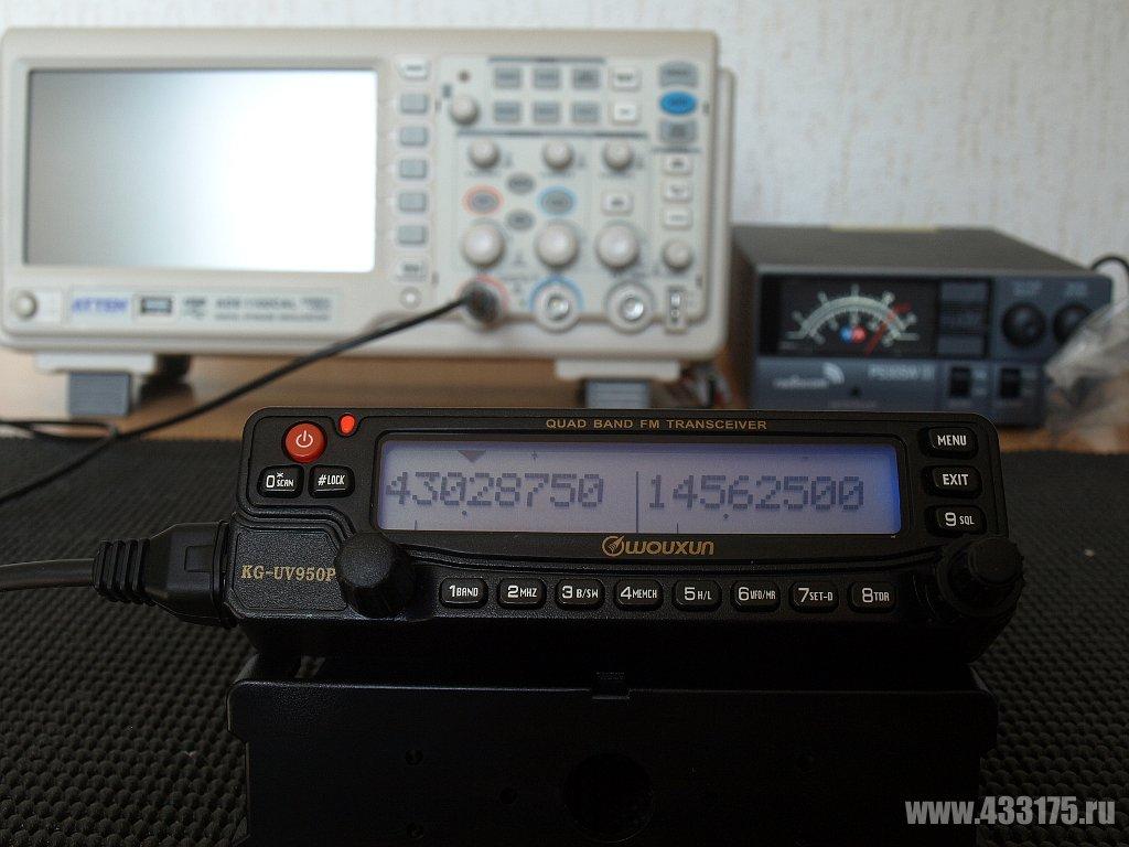 краткое руководство рации кенвуд tk-f8 dual с таблицей меню