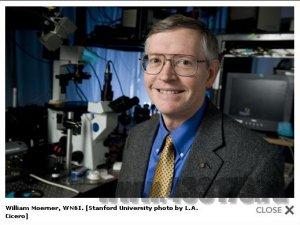 Радиолюбитель WN6I получил Нобелевской премию!