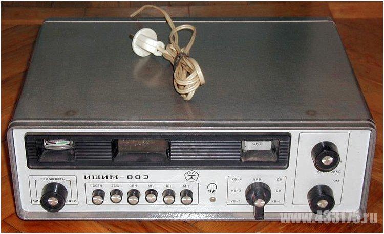 Радиоприемник трансляционный