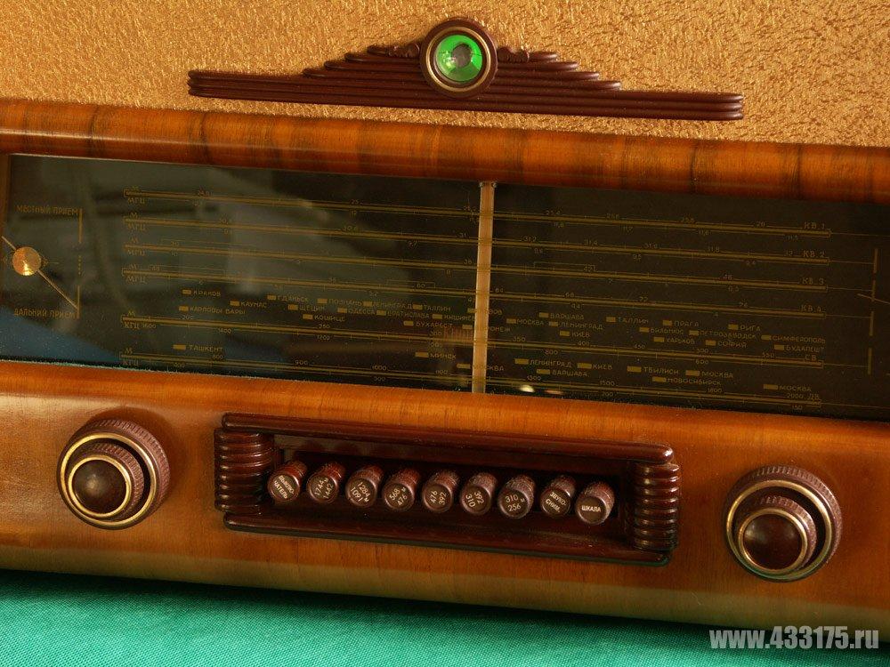 Радиоприемник Беларусь-53