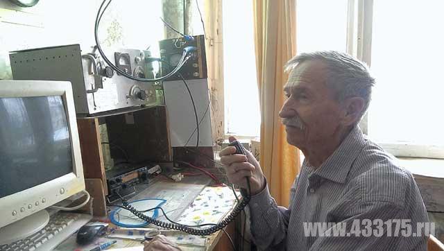 старым трансивером Эфир-М