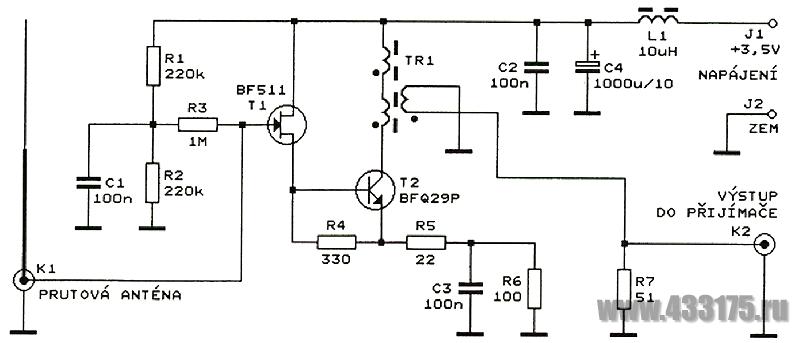 Антенна для кв диапазона схема