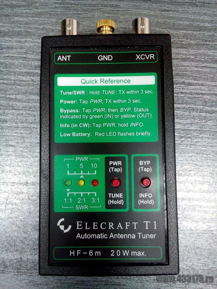 Автоматический антенный тюнер ELECRAFT T1